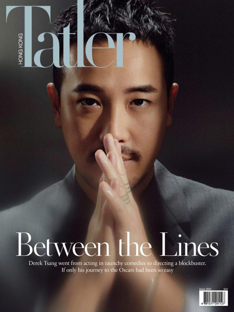 Tatler Jun 2021 cover