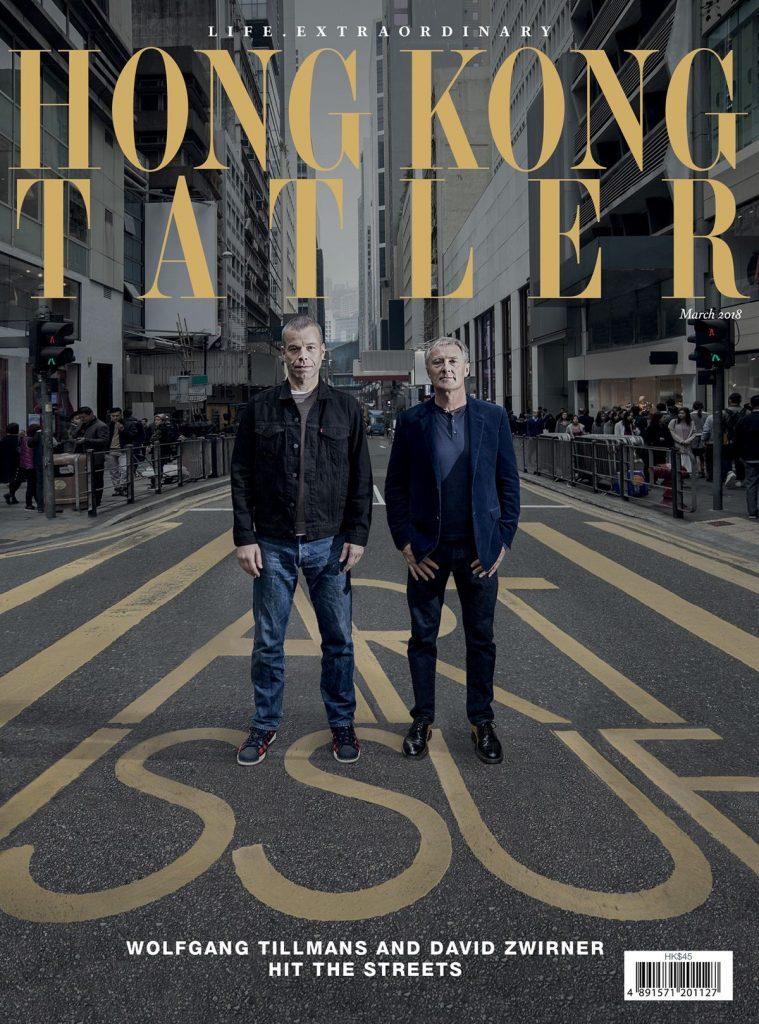 Tatler Mar 2018 cover