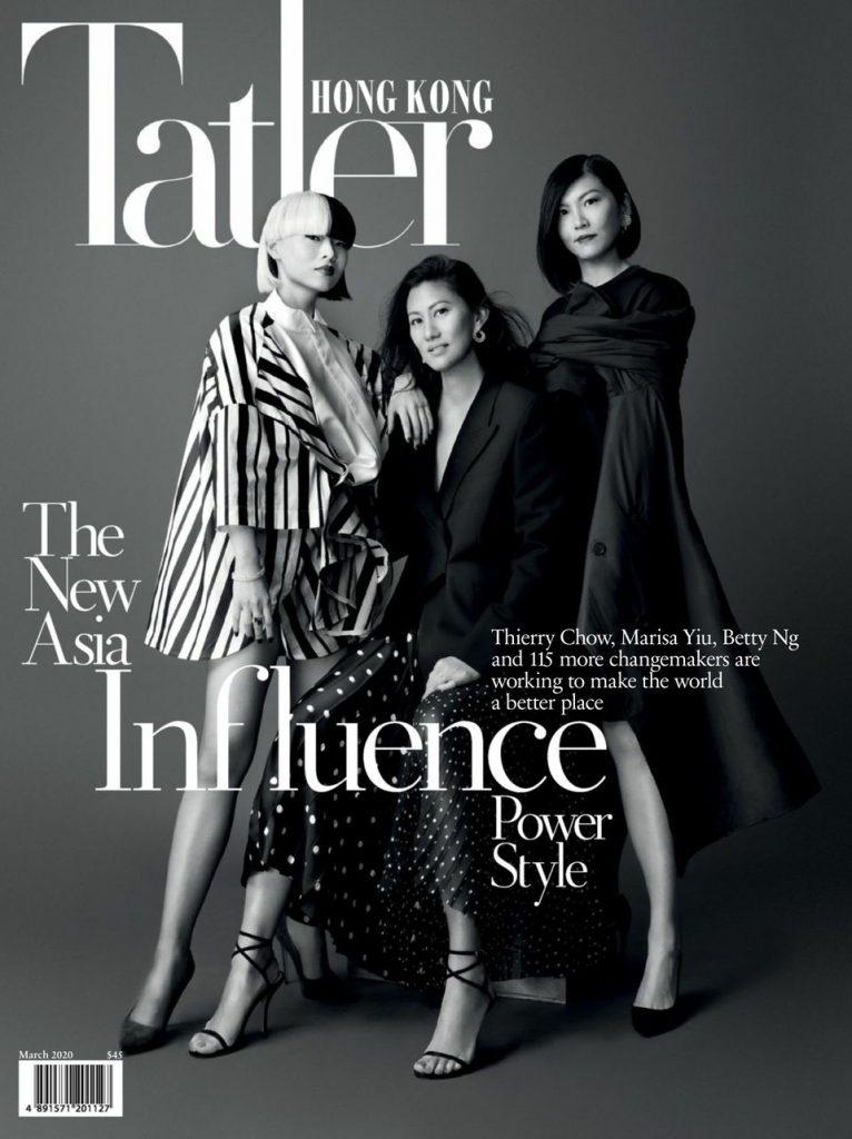 Tatler Mar 2020 cover