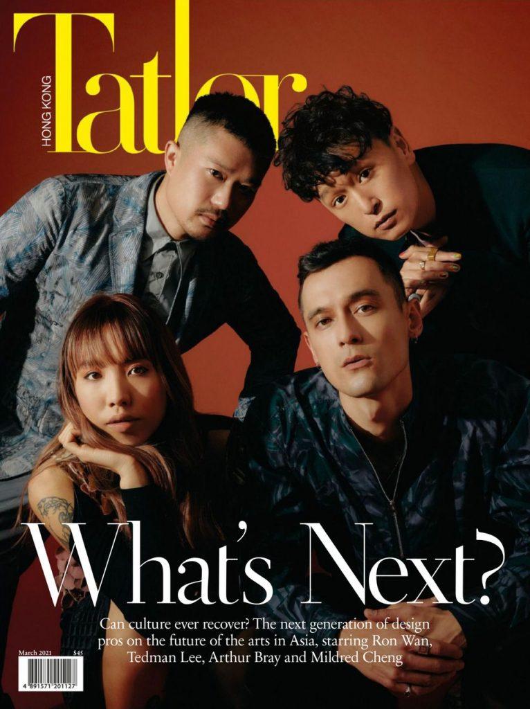 Tatler Mar 2021 cover 2