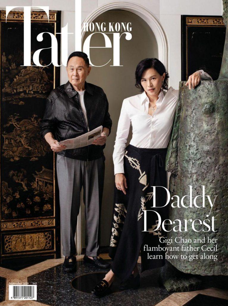 Tatler Sep 2020 cover